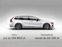 Volvo V60 Mitsommar